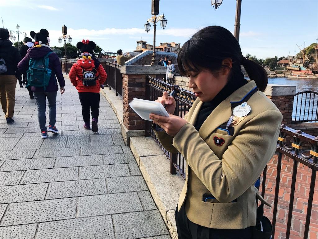 f:id:takenoko6285:20170224194641j:image