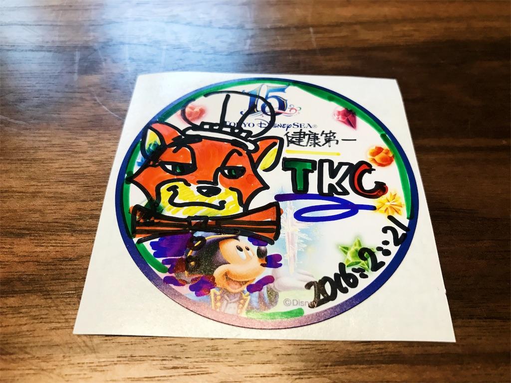 f:id:takenoko6285:20170225103615j:image