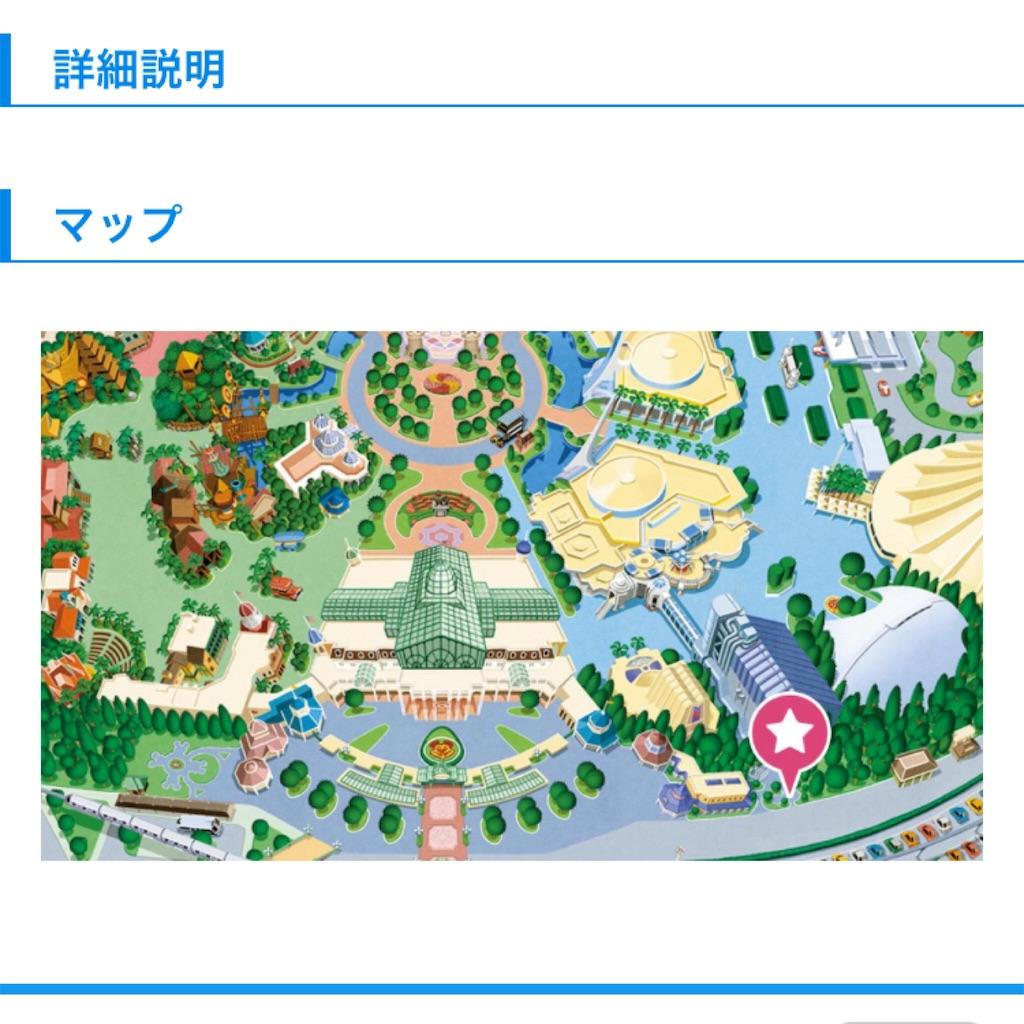 f:id:takenoko6285:20170302095237j:image