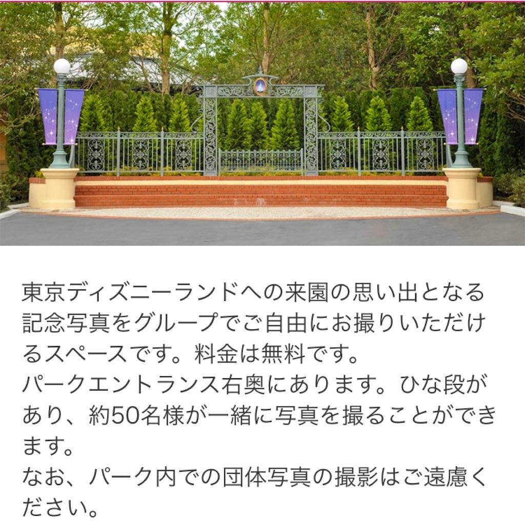 f:id:takenoko6285:20170302095250j:image