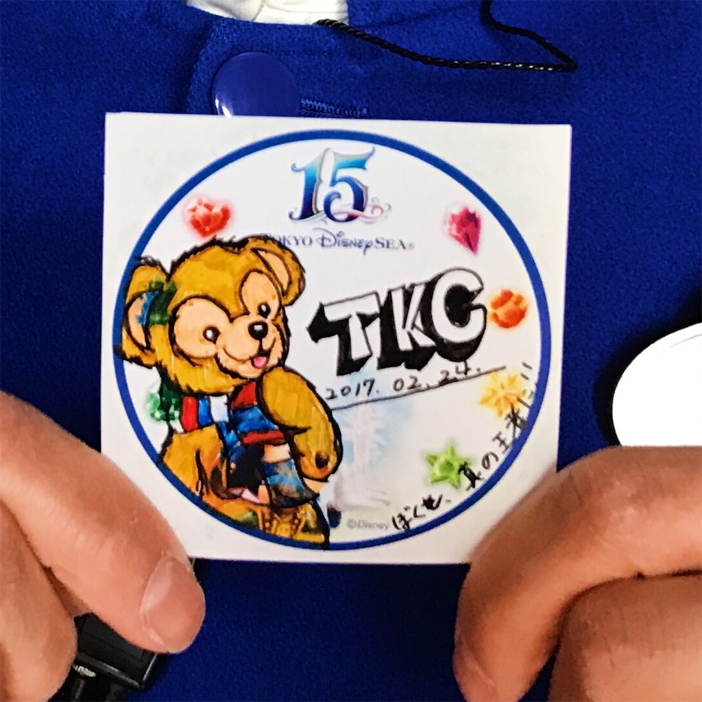 f:id:takenoko6285:20170303200206j:image