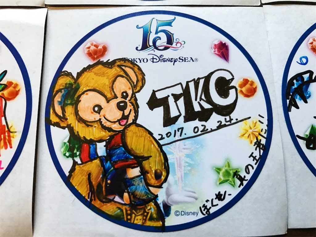 f:id:takenoko6285:20170305050653j:image