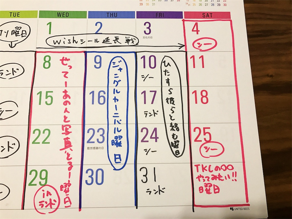 f:id:takenoko6285:20170305150153j:image