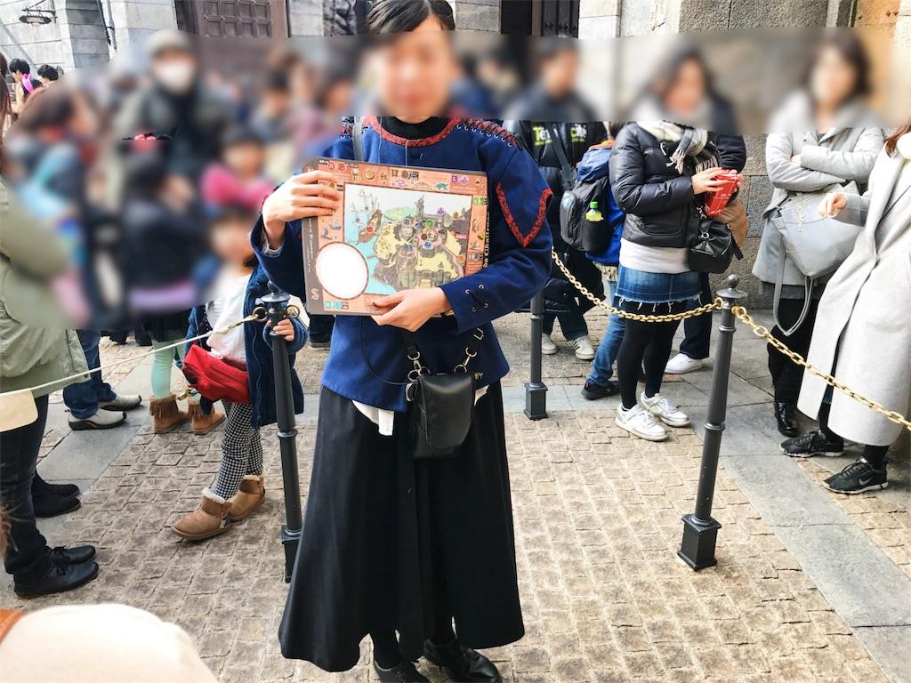 f:id:takenoko6285:20170305154955j:image