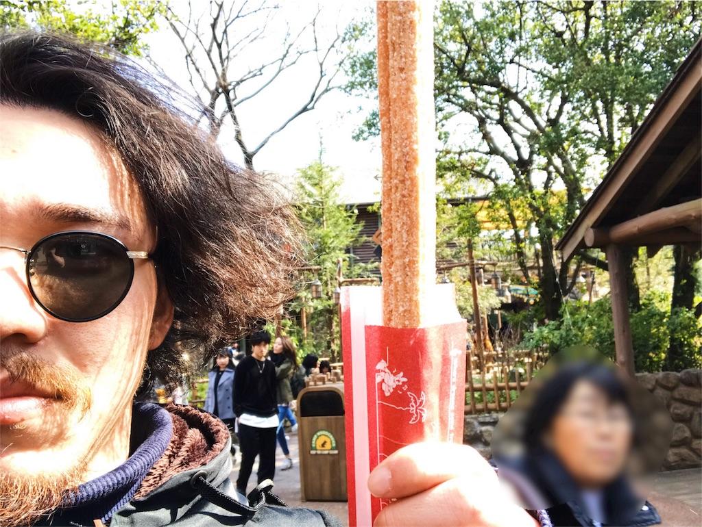 f:id:takenoko6285:20170306202950j:image