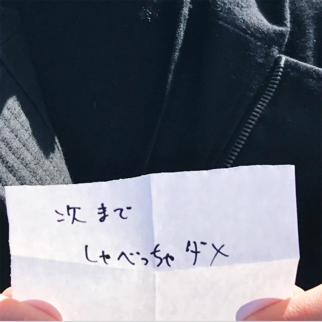 f:id:takenoko6285:20170314182832j:image
