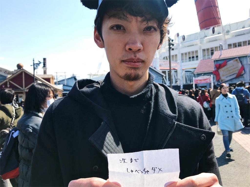 f:id:takenoko6285:20170314184119j:image
