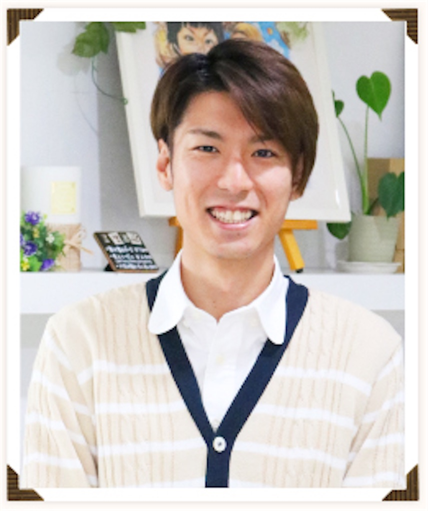 f:id:takenoko6285:20170319102537j:image