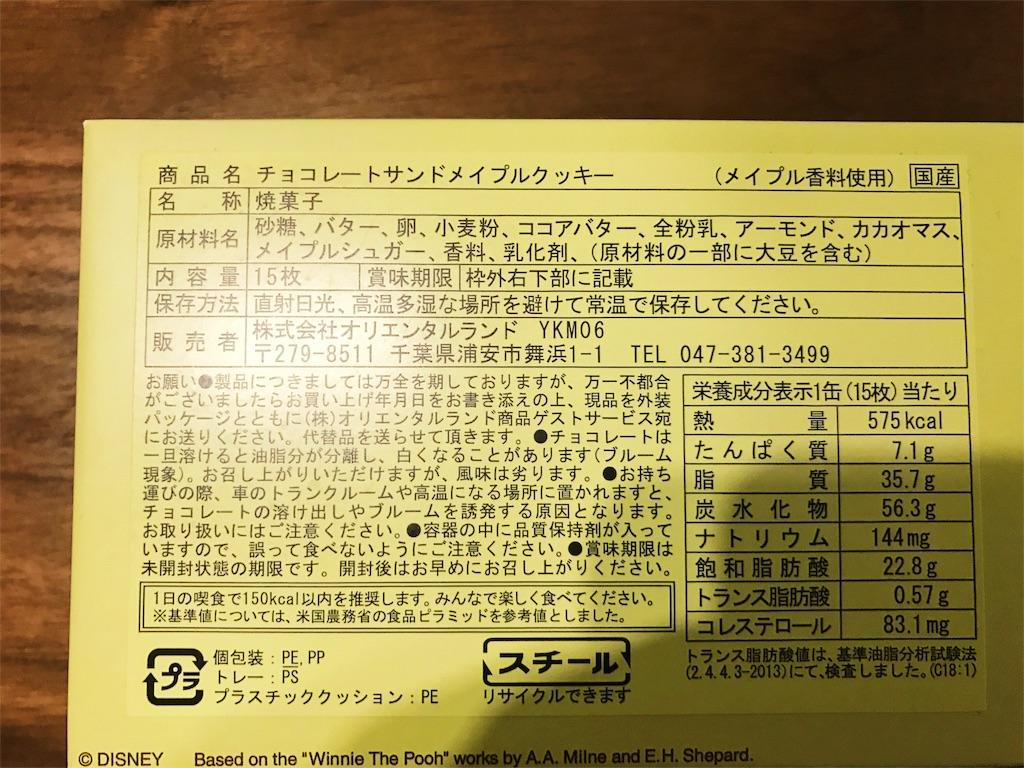 f:id:takenoko6285:20170320141319j:image