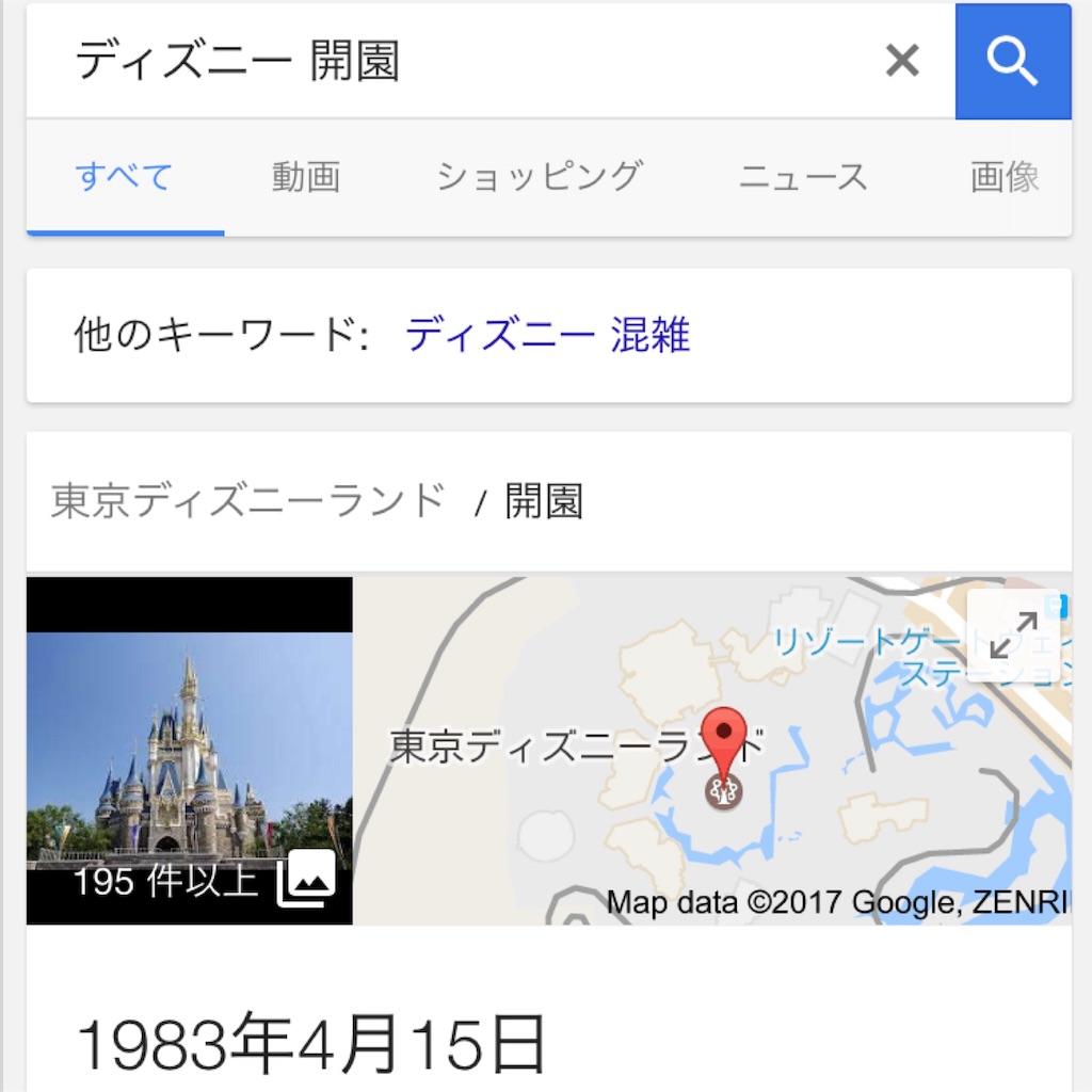 f:id:takenoko6285:20170328201500j:image