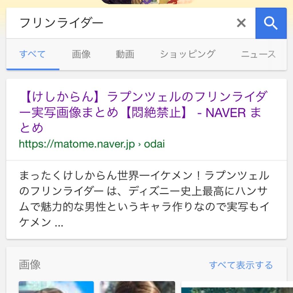 f:id:takenoko6285:20170331192956j:image
