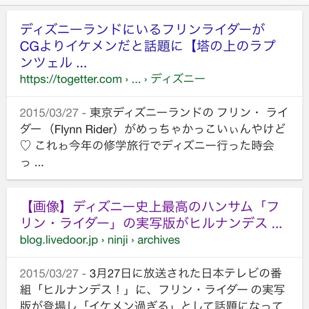 f:id:takenoko6285:20170331193005j:image