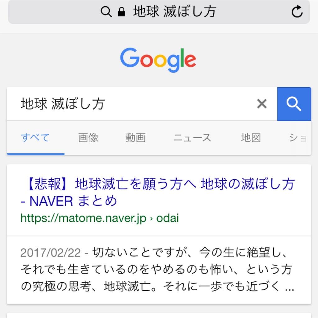 f:id:takenoko6285:20170407171557j:image