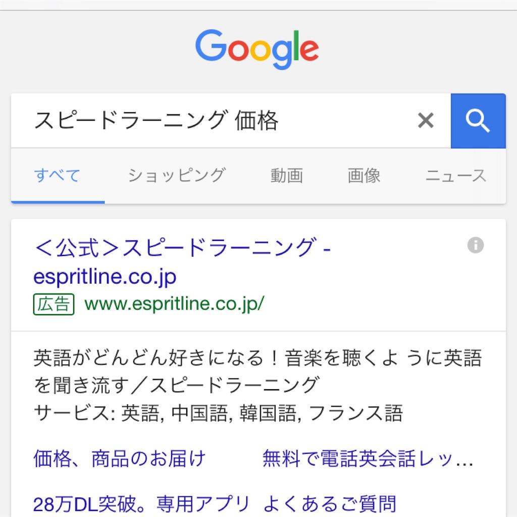 f:id:takenoko6285:20170407172430j:image