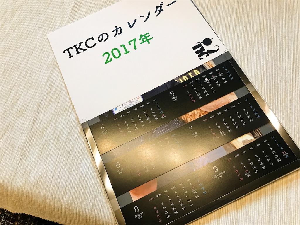 f:id:takenoko6285:20170409040139j:image