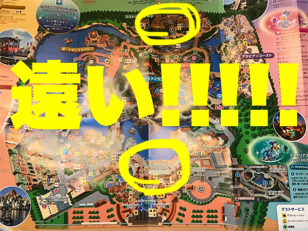f:id:takenoko6285:20170409144916j:image