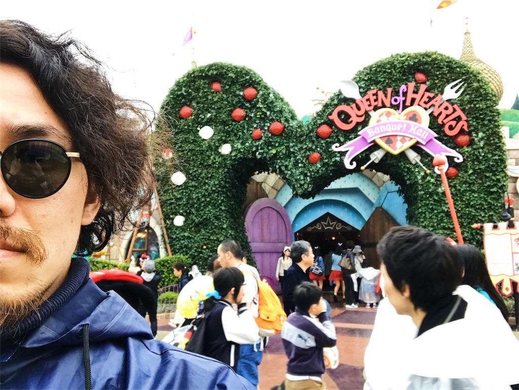 f:id:takenoko6285:20170410195929j:image