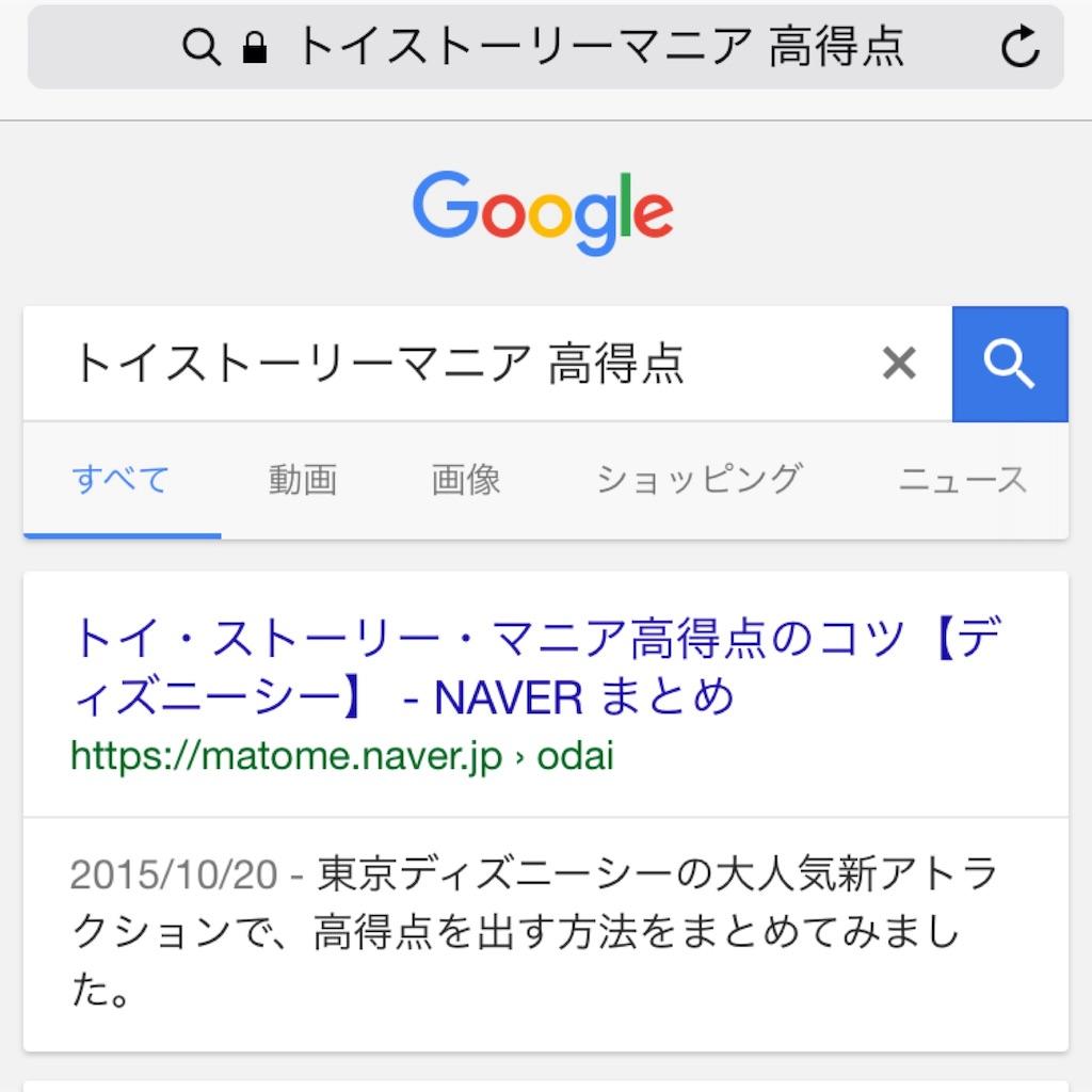 f:id:takenoko6285:20170418180845j:image