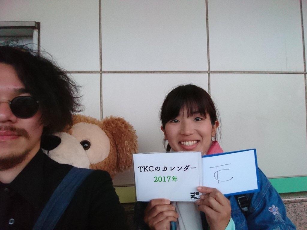 f:id:takenoko6285:20170423145556j:image