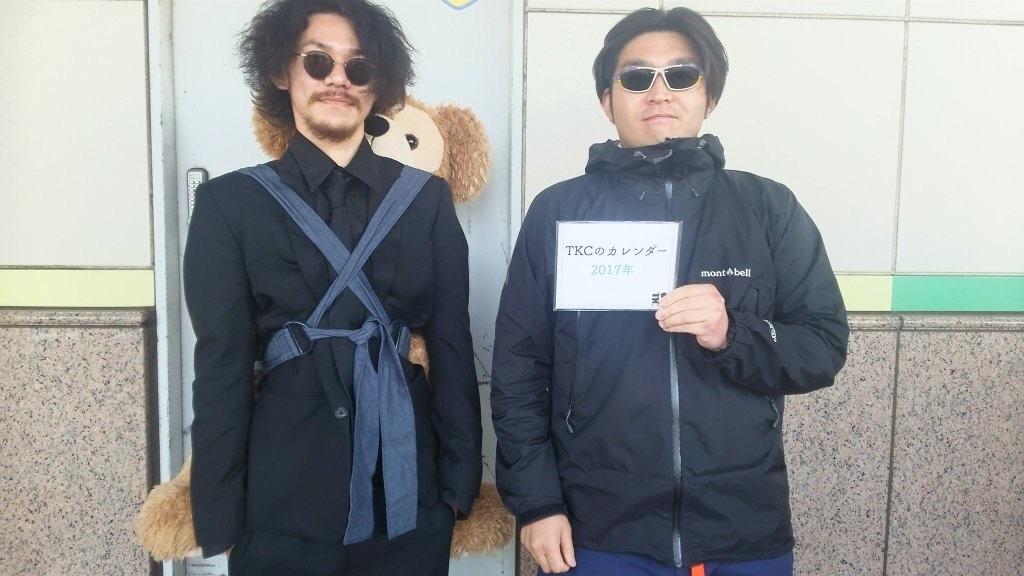 f:id:takenoko6285:20170423150017j:image