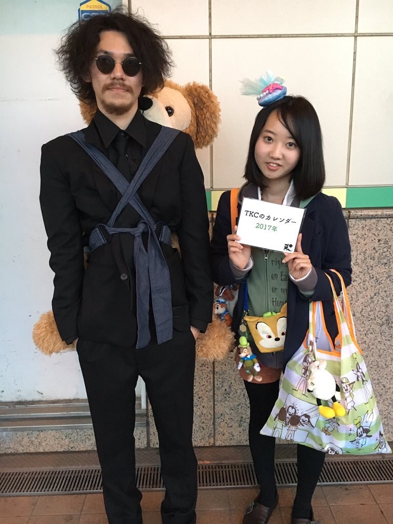 f:id:takenoko6285:20170423150430j:image