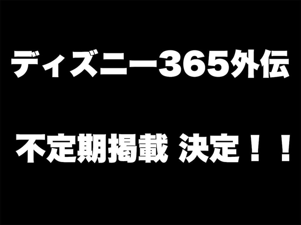 f:id:takenoko6285:20170423193405j:image