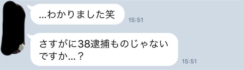 f:id:takenoko6285:20170423203709p:image