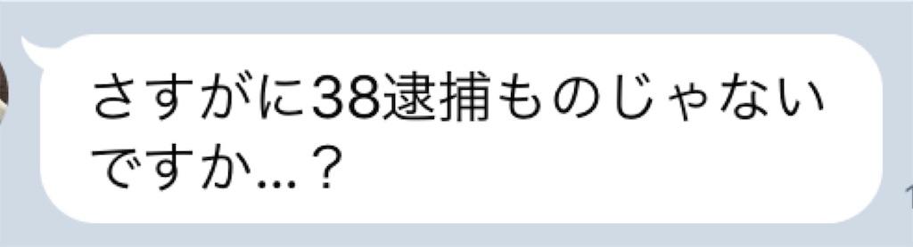 f:id:takenoko6285:20170423203718j:image