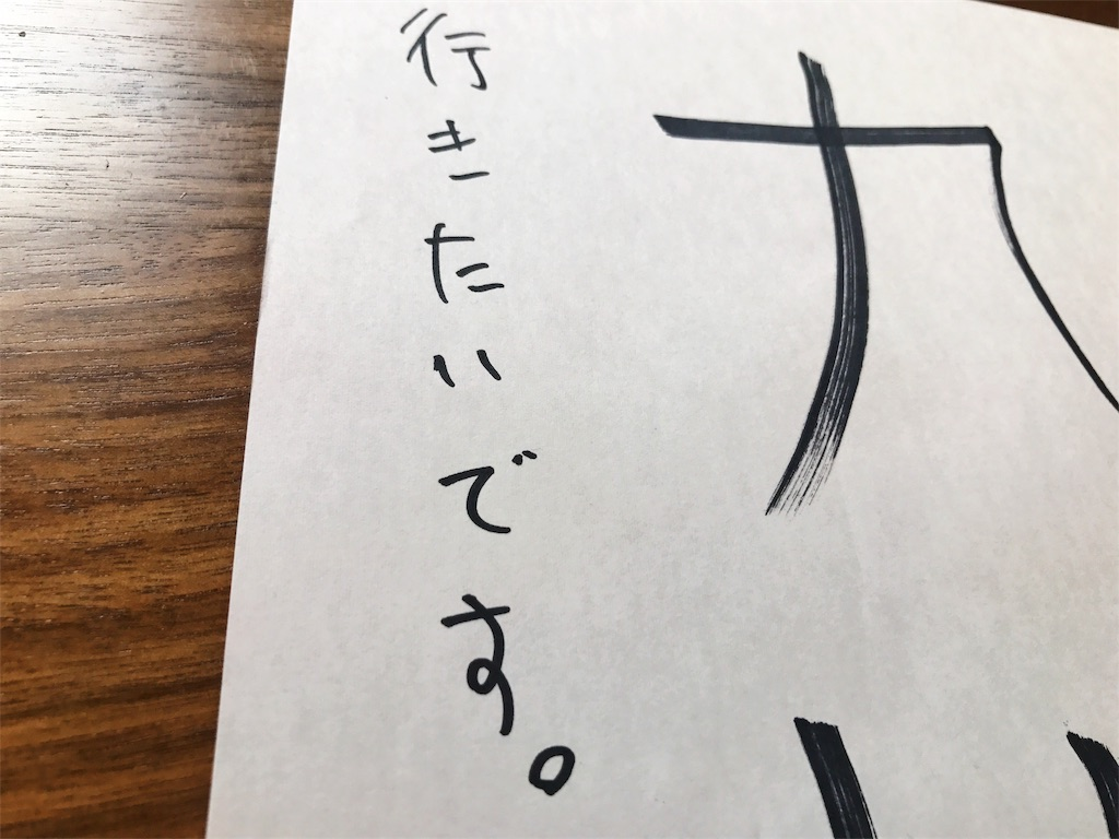 f:id:takenoko6285:20170507151726j:image