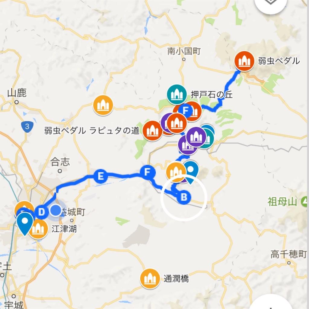 f:id:takenoko6285:20170710214159j:image