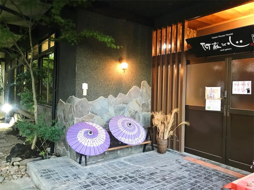 f:id:takenoko6285:20170713211718j:image