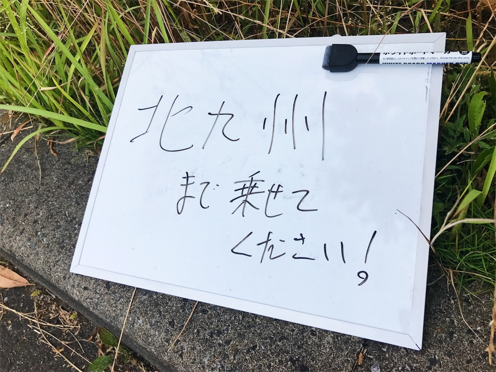 f:id:takenoko6285:20170717131424j:image