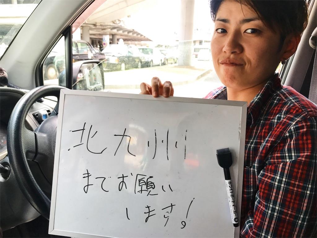 f:id:takenoko6285:20170717131912j:image