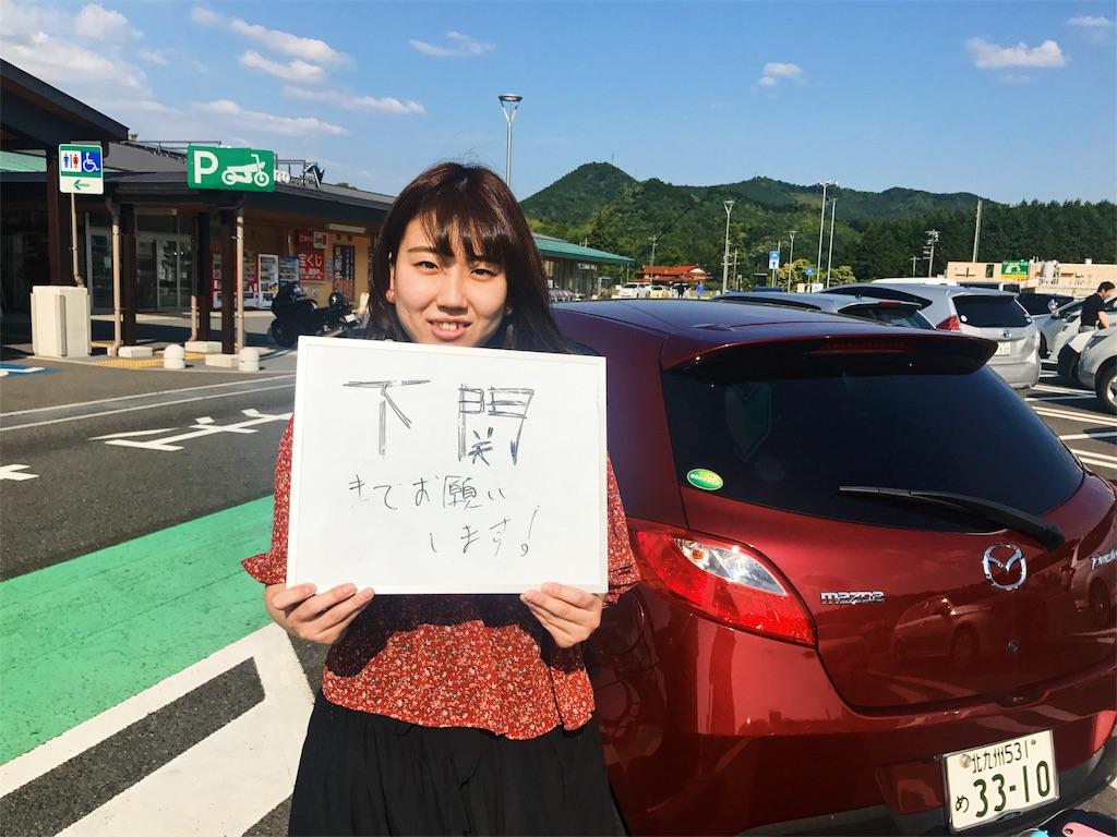 f:id:takenoko6285:20170717141156j:image