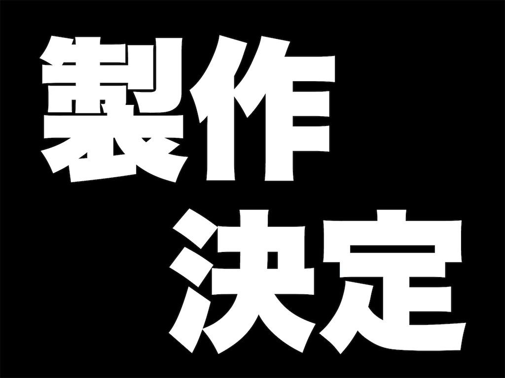 f:id:takenoko6285:20170719192937j:image