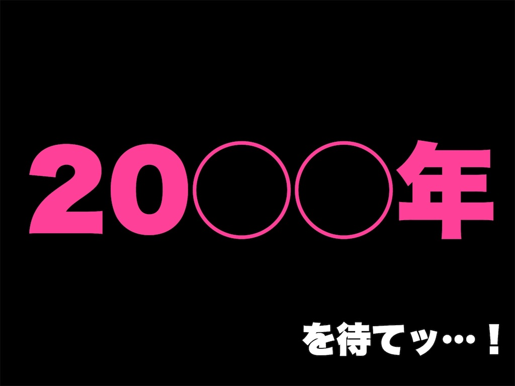 f:id:takenoko6285:20170719192952j:image