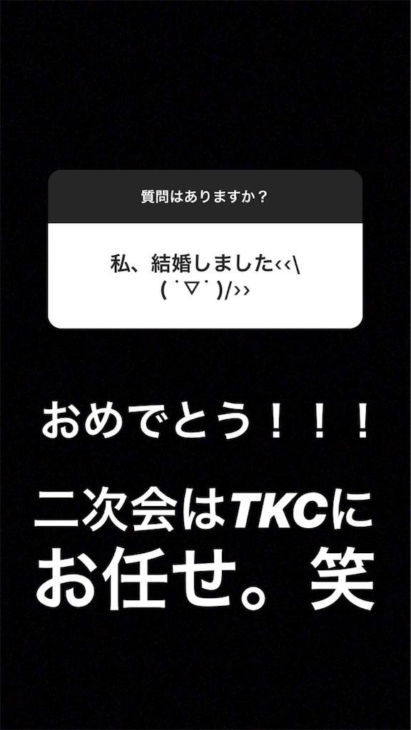 f:id:takenoko6285:20180813170559j:image