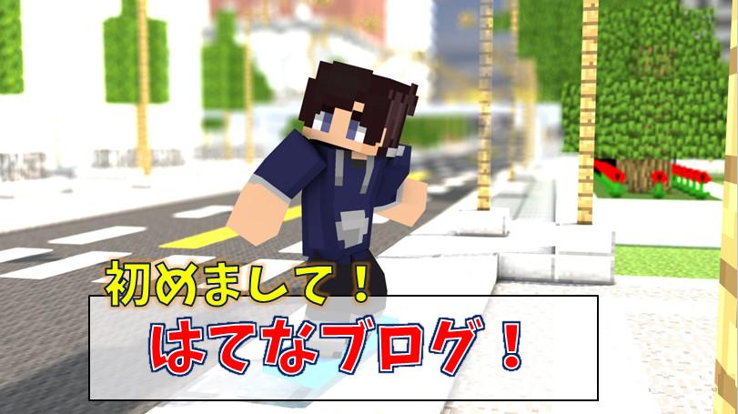 f:id:takenoko_yamate:20200226175653j:plain