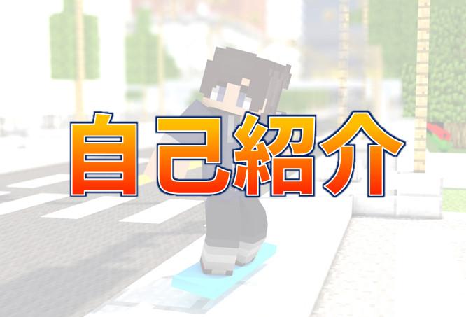 f:id:takenoko_yamate:20200226202540j:plain