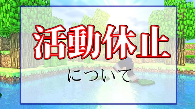 f:id:takenoko_yamate:20200714011708j:plain