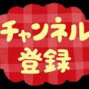 f:id:takenokoboy:20190906215021p:plain