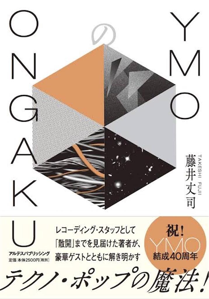 f:id:takenokochan104:20200229224646j:image