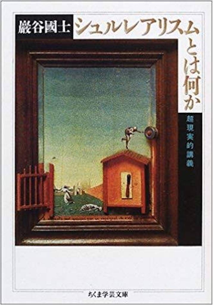 f:id:takenokochan104:20200229225148j:image