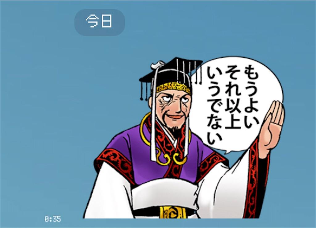 f:id:takenokodance:20210305004607j:image