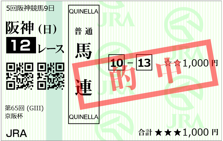 f:id:takenokorin:20201130151043p:plain