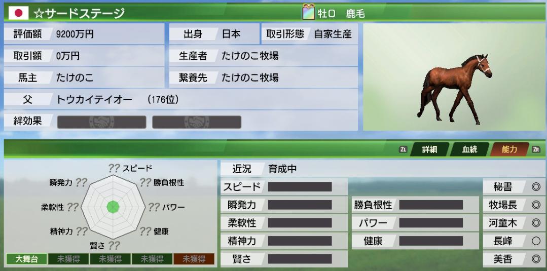 f:id:takenokorin:20210519000331p:plain
