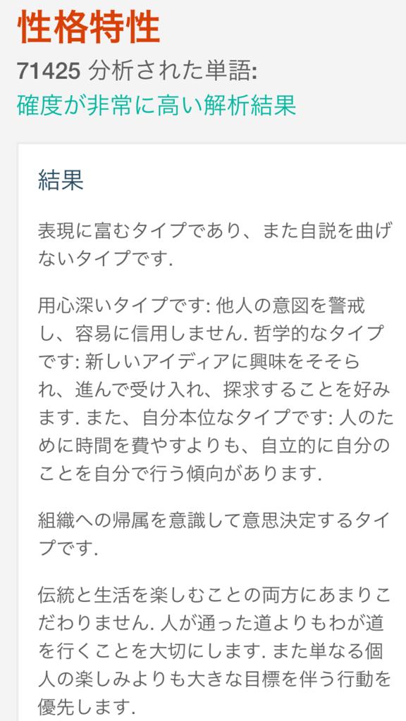 f:id:takenokorsi:20170730224730p:plain