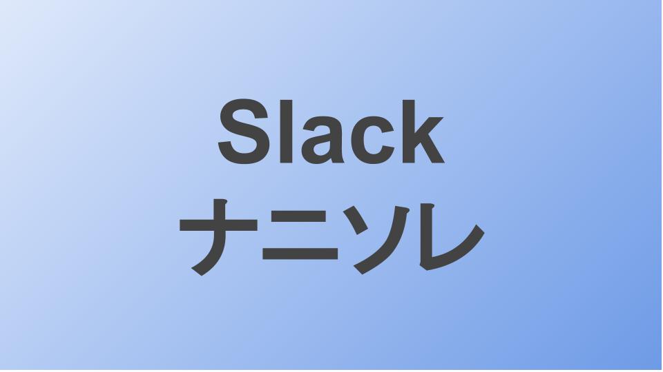 f:id:takenokorsi:20200509150901p:plain