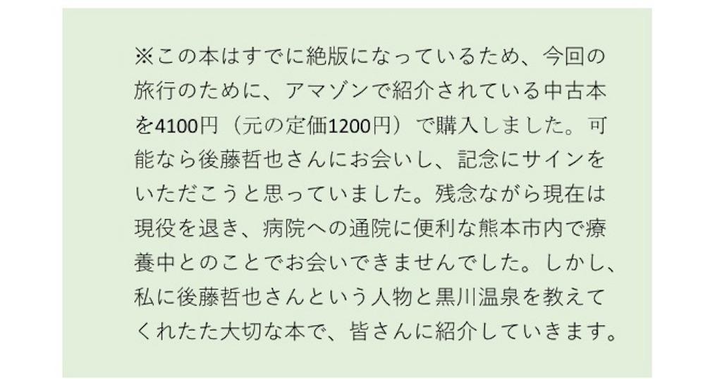 f:id:takeo1954:20160722050833j:image
