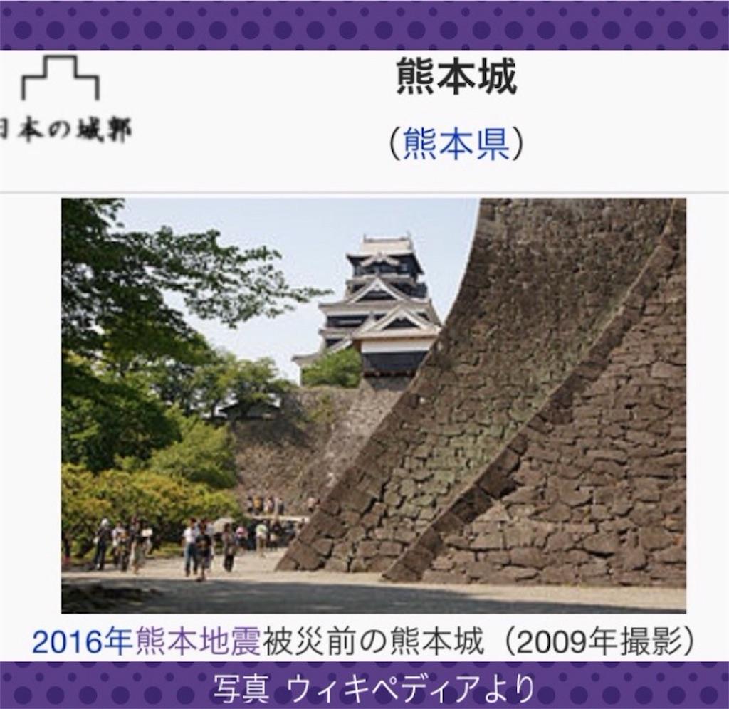 f:id:takeo1954:20160829130717j:image